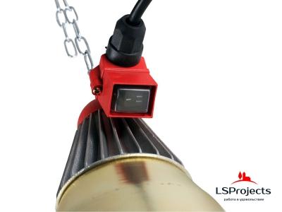 Рефлектор для инфракрасных ламп для поросят